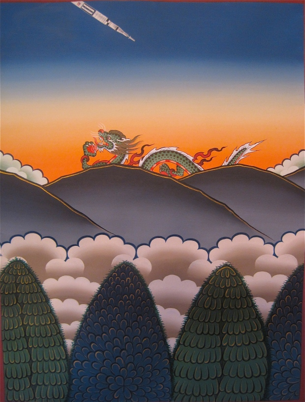 Sunset over the Dragon