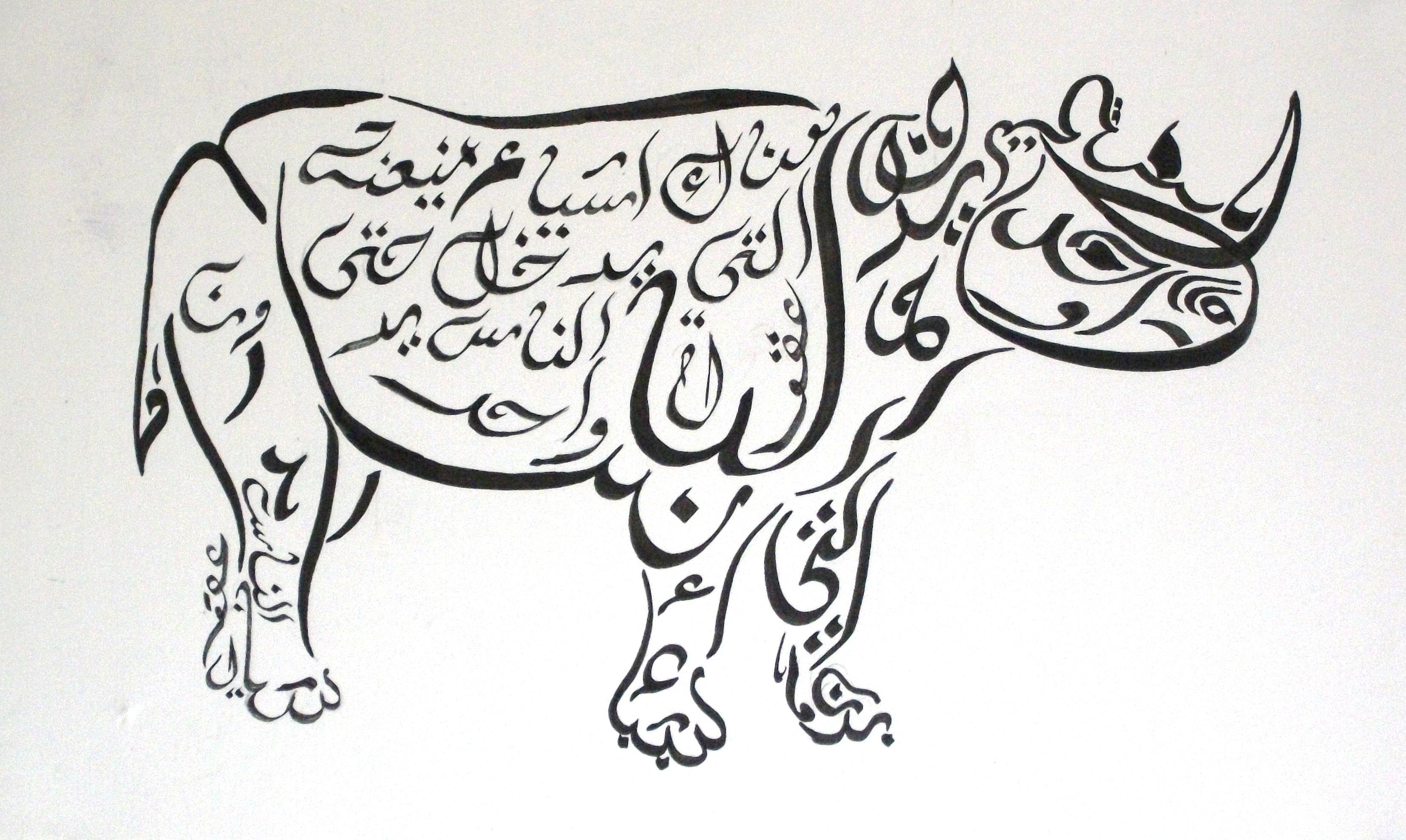 Writer S Cramp Islamic Calligraphy By Nashville Native