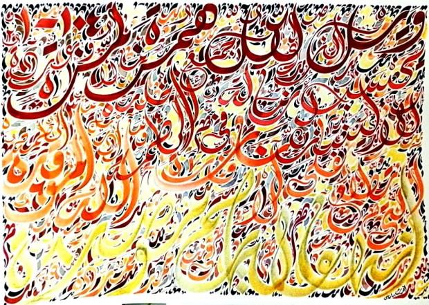 surah-104-al-humazah1