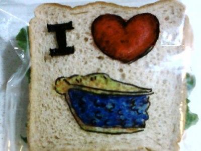 I_love_pie_477